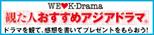 WE LOVE K